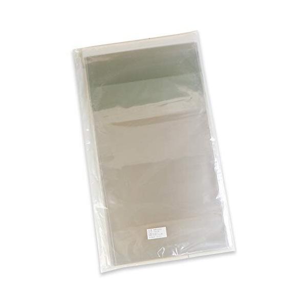 OPP 厚口透明ブックカバー A4ワイド用(雑誌用) 40ミクロン 570x300mm