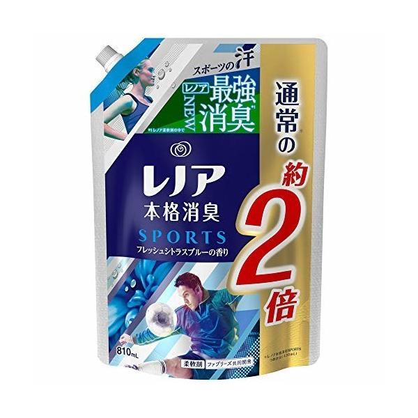 レノア 本格消臭 柔軟剤 スポーツ フレッシュシトラスブルー 詰め替え 約2倍(810mL)