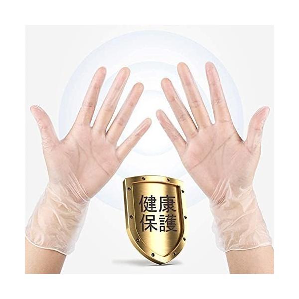 (日本国内検品 100枚入) 使い捨て手袋 ゴム手袋 PVCグローブ ビニール手袋 予防対策 防疫防護 業務用 極うす手