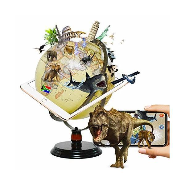 地球儀 子供 AR しゃべる地球儀 球径30cm 日本語 3Dで学べる LEDライト付き AR十二大モジュール 3WAY 知育玩具 ベッ