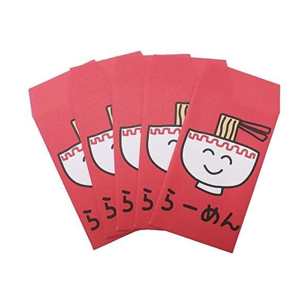 ポチ袋(ラーメン)おとしだま袋 5枚セット/らーめんさん お年玉 オクタニ 金封 おもしろ雑貨 グッズ 通販