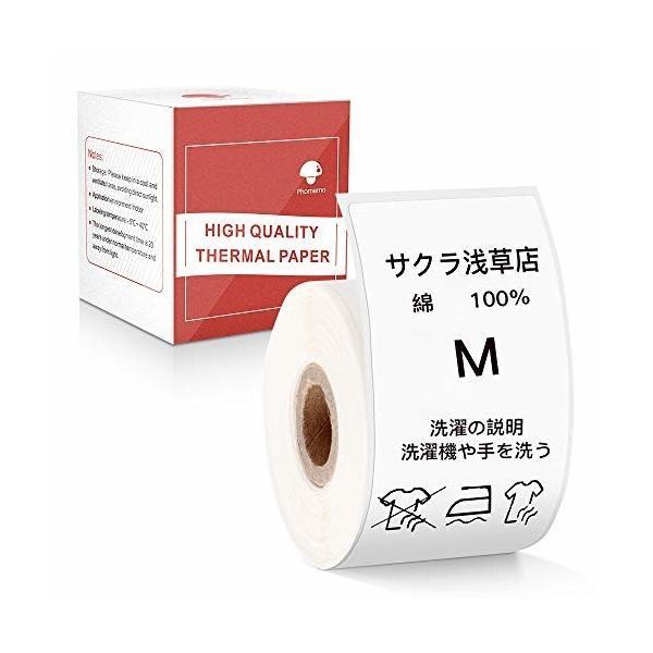 Phomemo M110対応 純正 ラベルシール 感熱ロール紙 シール 値札 40mm*80mm 矩形タイプ 100枚入り/巻 感熱ラベルプリン