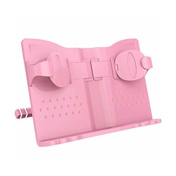 チャミ ブックスタンド 本立て 卓上 書見台 片手操作 折畳み ブックスタンド 携帯スタンド(ピンク)
