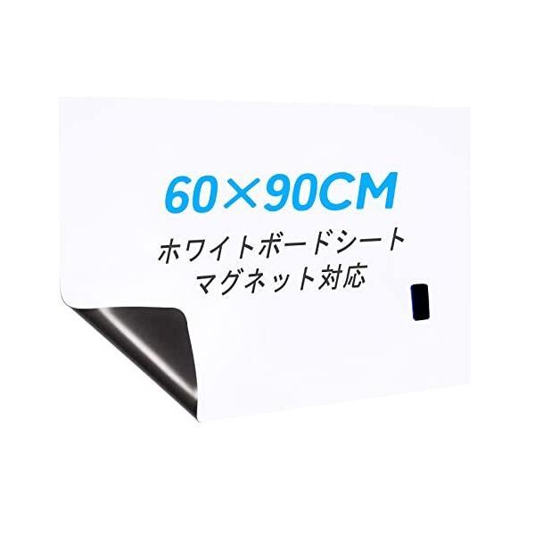 ホワイトボード シート 大判 45/60*90cm 壁に貼ってはがせる ホワイトボード マグネット対応 磁石がくっつく 書