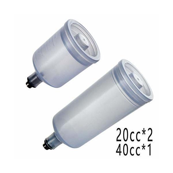 エアーブラシ 塗料カップ サブタンク 透明な塗料カップ3個 プラスチック 白 40cc&20cc*2個 (エアブラシ系アク