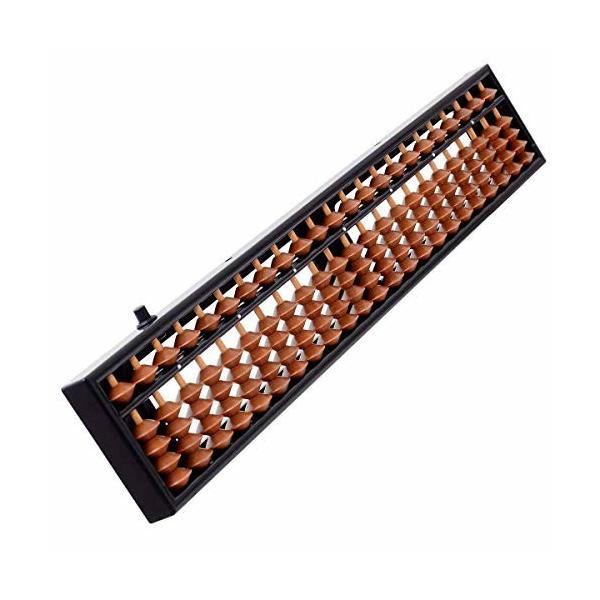 そろばん 23桁×4珠 ワンタッチそろばん 算盤 Iromo ソロバン 百玉そろばん (収納袋付き)