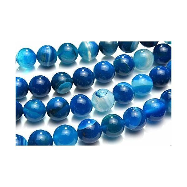 縞瑪瑙メノウ(カイヤナイトカラー) 10mm 1連(約38cm)_R5551-10 天然石 パワーストーン ビーズ