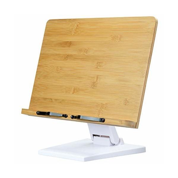 L.Y.F LAB ブックスタンド 書見台 読書台 本立て 木製 竹製 高さ調整可 角度調整可 卓上 勉強 コンパクト (白, 33.7