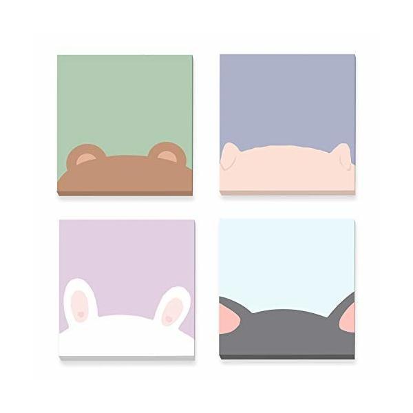QINNKJIA メモ紙 かわいい メモパッド おもしろ 粘着性のない メモ帳 単語カード 寄せ書き メッセ