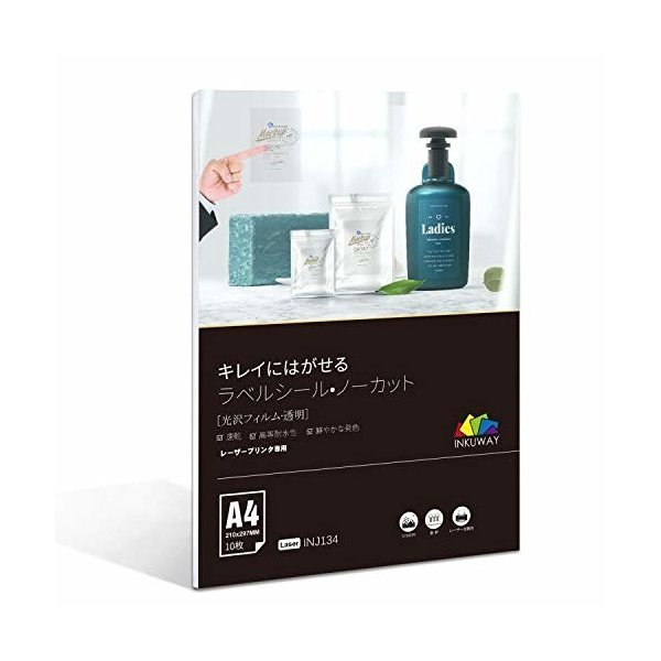 Inkuway ラベルシール 透明 光沢 レーザープリンタ用 耐水 ノーカット 10枚入り 手作りステッカー