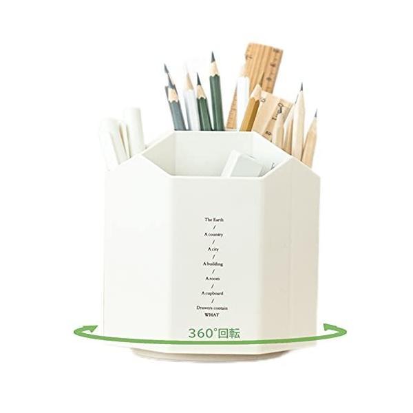 Bonrina 鉛筆立て ペンスタンド 360度回転 ペン立て 5グリッド収納ケース プラスチック 学生の小物入れ オフィス