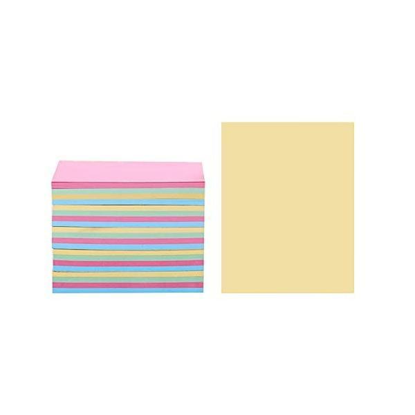 Arti-Cipes ポストイット 付箋 超徳用 ブロックメモ 文房具 便利 メモ用紙 強粘着 メモ帳 かわいい 創造的 ノート