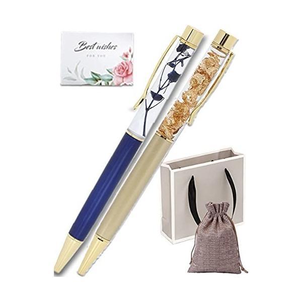 ハーバリウム ボールペン ハーバリウムペン 2本ギフト 高級ボールペン きらきら 金箔ペン 替え芯セット メッ