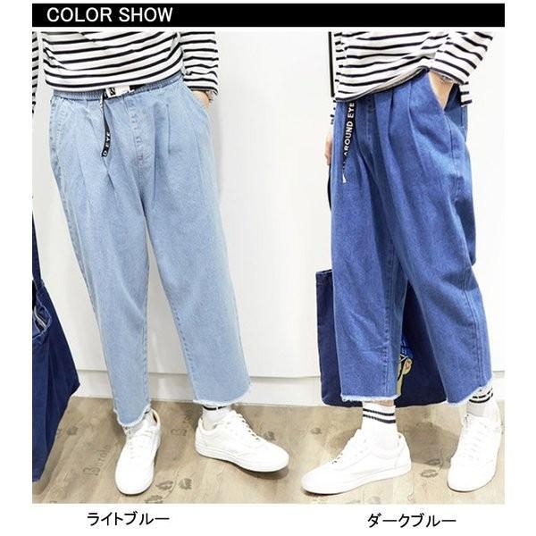 デニムパンツ 9分丈パンツ ワイドパンツ カジュアルパンツ ジーンズ ジーパン メンズパンツ ゆったり リラックス 切ばなし 体型カバー |shin-8|02
