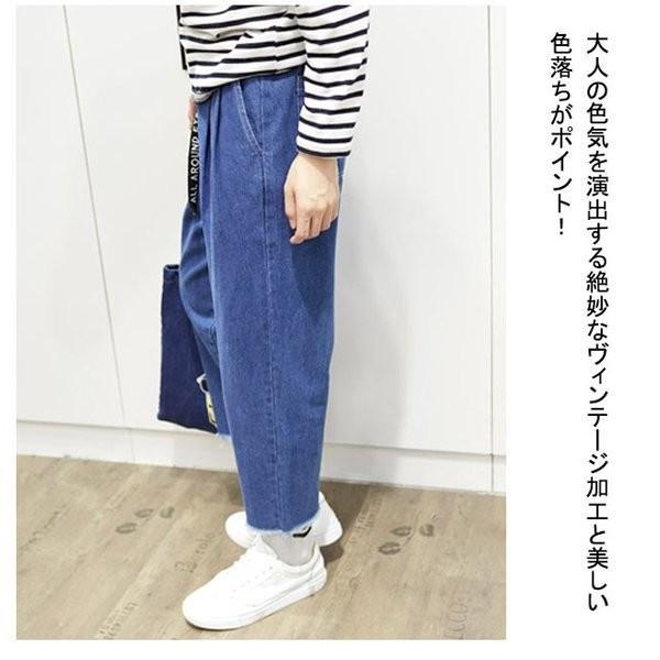 デニムパンツ 9分丈パンツ ワイドパンツ カジュアルパンツ ジーンズ ジーパン メンズパンツ ゆったり リラックス 切ばなし 体型カバー |shin-8|04