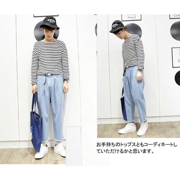 デニムパンツ 9分丈パンツ ワイドパンツ カジュアルパンツ ジーンズ ジーパン メンズパンツ ゆったり リラックス 切ばなし 体型カバー |shin-8|06