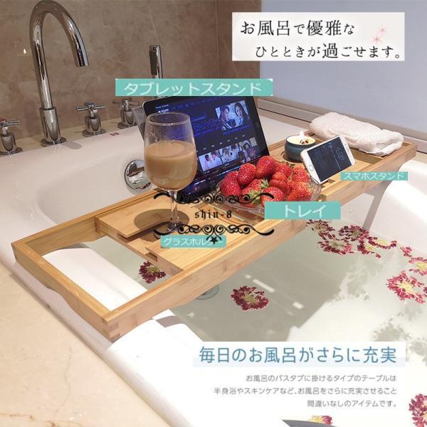 バスタブトレー テーブル 浴室 竹製 ラック 収納 バスタブラック バステーブル お風呂用 バスグッズ 伸縮式 (70-105.5)x22cm 竹製|shin-8