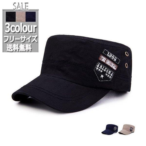 2019年夏新作 キャップ メンズ帽子 ワークキャンプ  ゴルフ帽子  UVカットつば長 日焼け止め 釣り アウトドア 通気性抜群 サイズ調節可能 shin-8