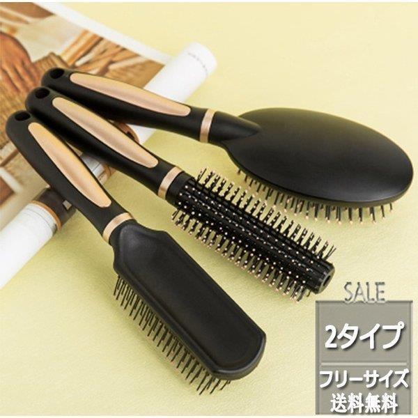 美髪プレゼント 3点セットヘアブラシ 静電気防止 サラサラ くし 櫛  頭皮ケア  艶髪ブラシ 携帯 巻き髪 人気 女性用 家庭用|shin-8