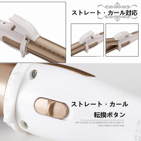 ヘアアイロン ミニヘアアイロン 2way ストレート・カール対応 ハンディータイプ 携帯便利 30mm アイロン|shin-8|02