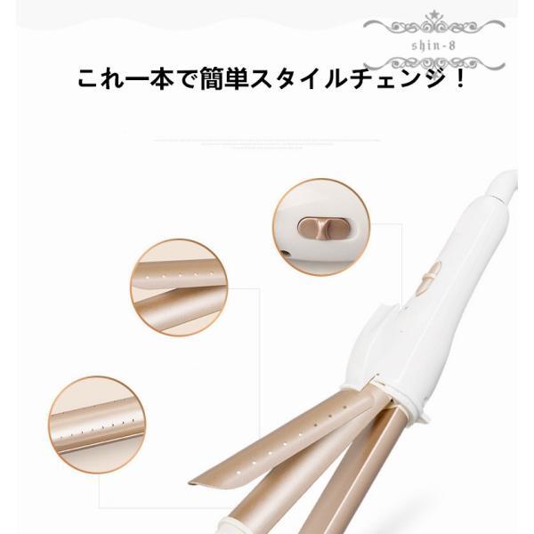 ヘアアイロン ミニヘアアイロン 2way ストレート・カール対応 ハンディータイプ 携帯便利 30mm アイロン|shin-8|13