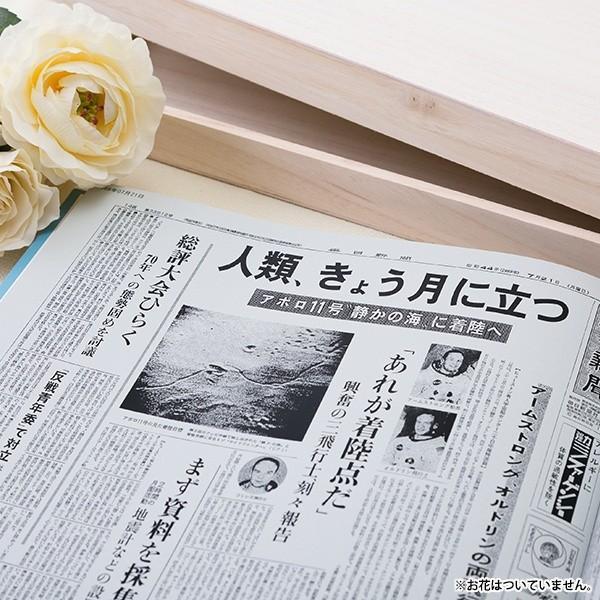 記念日新聞 百寿祝い 100歳 プレゼント 記念日セット 朝日新聞 メッセージカード ルーペ付|shinbun20|02