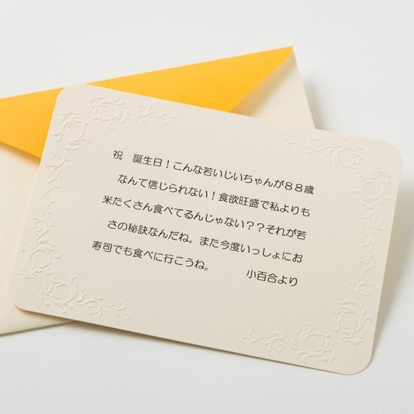 記念日新聞 百寿祝い 100歳 プレゼント 記念日セット 朝日新聞 メッセージカード ルーペ付|shinbun20|06