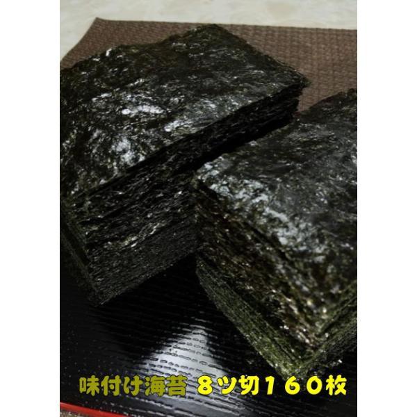 進藤海苔店_ne0010