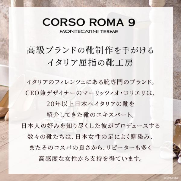 ムートン ブーツ レディース ショート 歩きやすい イタリア製 コルソローマ9
