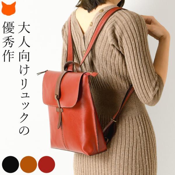 リュックサックレディースデイパック本革レザー小さめ小柄収納力大スクエア水玉ドット黒白茶ブラックブラウン日本製