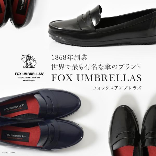 ccd08338253411 レインシューズ ローファー レディース ブランド 日本製 フォックスアンブレラ Fox umbrellas エナメル 防水 靴 おしゃれ かっこいい  天然ラバー 天然ゴム