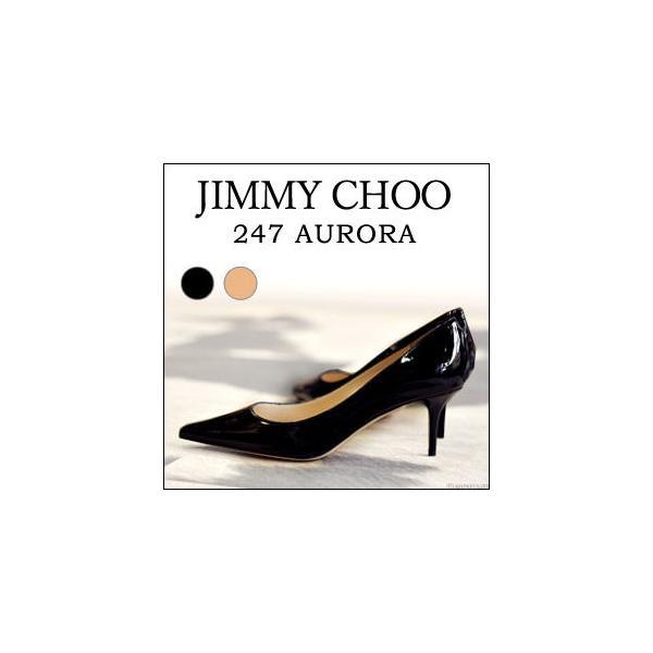 ジミーチュウ エナメル パンプス ポインテッド ローヒール 黒 ベージュ レディース 靴 JIMMY CHOO AURORA