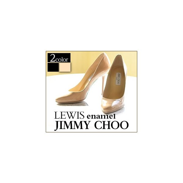ジミーチュウ エナメル ハイヒール パンプス レディース 靴 JIMMY CHOO LEWIS