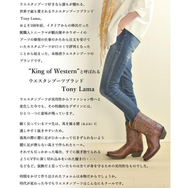 本革 ウエスタン ブーツ ショート スクエアトゥ レディース トニーラマ Tony Lama VF6028