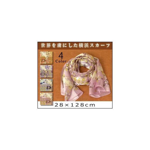 シルクスカーフサテン長方形横浜スカーフ日本製花時計プレゼント母の日母義母花以外実用的