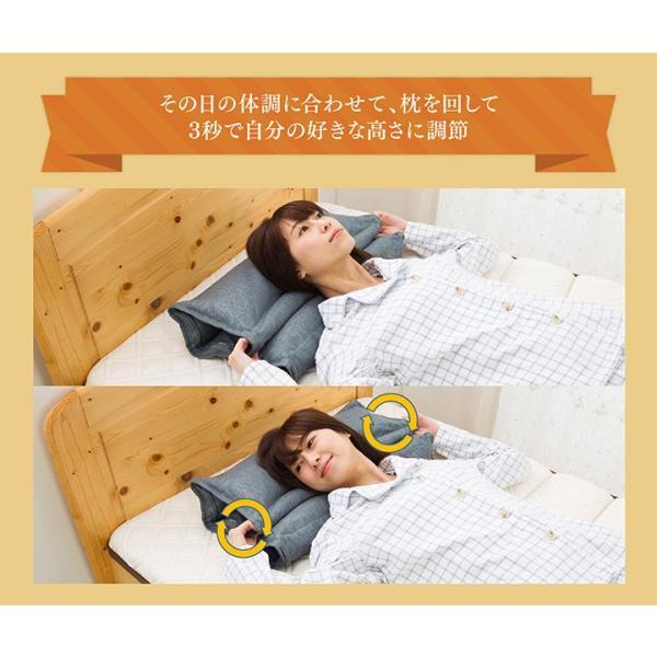 グースリー7フィットピロー goosely  3秒で枕の高さを調節  日本製 正規品|shingman2|11