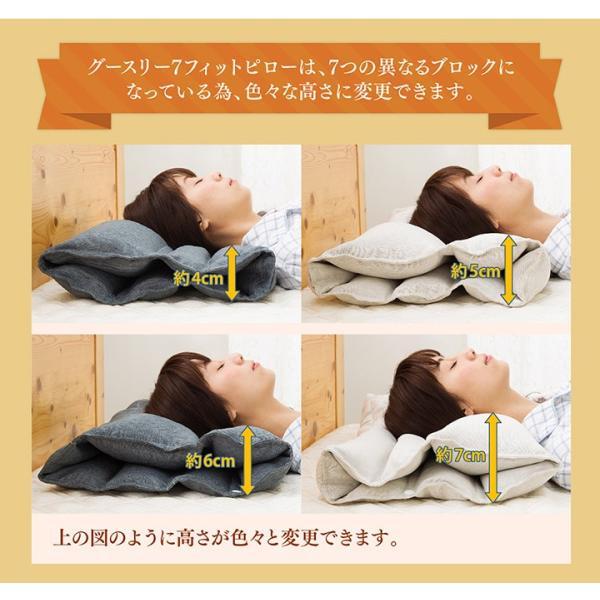 グースリー7フィットピロー goosely  3秒で枕の高さを調節  日本製 正規品|shingman2|13