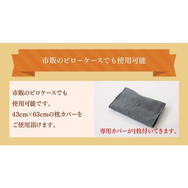 グースリー7フィットピロー goosely  3秒で枕の高さを調節  日本製 正規品|shingman2|17