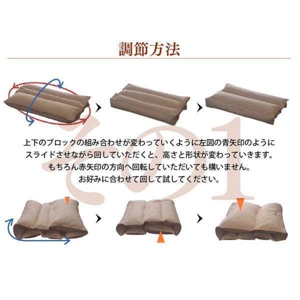グースリー7フィットピロー goosely  3秒で枕の高さを調節  日本製 正規品|shingman2|18