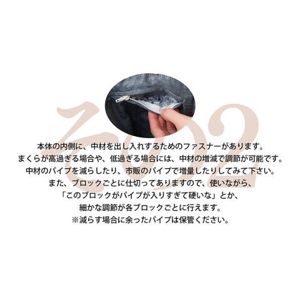 グースリー7フィットピロー goosely  3秒で枕の高さを調節  日本製 正規品|shingman2|19
