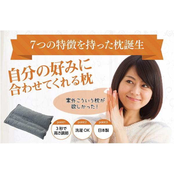 グースリー7フィットピロー goosely  3秒で枕の高さを調節  日本製 正規品|shingman2|03