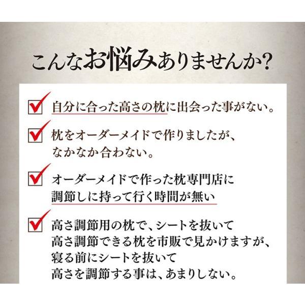グースリー7フィットピロー goosely  3秒で枕の高さを調節  日本製 正規品|shingman2|07