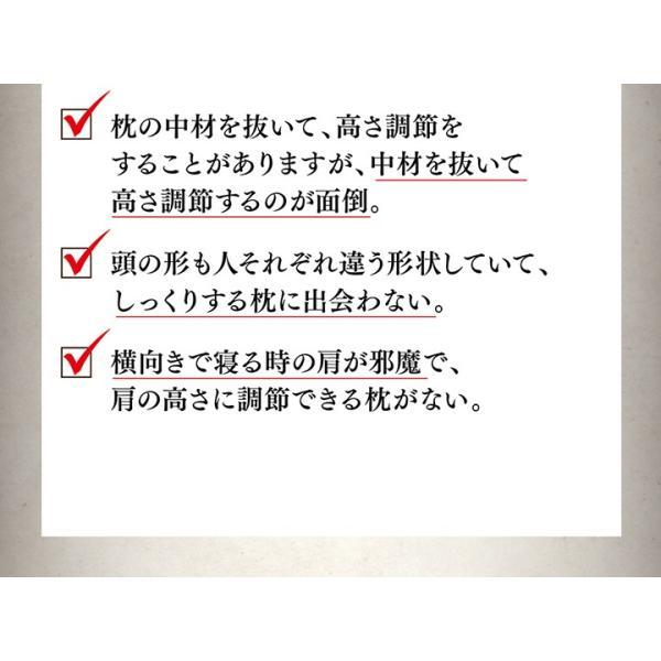 グースリー7フィットピロー goosely  3秒で枕の高さを調節  日本製 正規品|shingman2|08