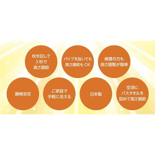 グースリー7フィットピロー goosely  3秒で枕の高さを調節  日本製 正規品|shingman2|10