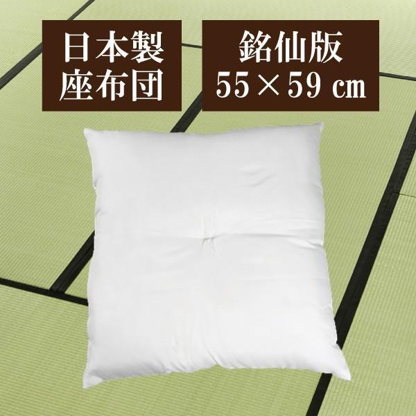 格安座布団 ヌード座布団 銘仙版 55×59cm 日本製 zabuton|shingman2