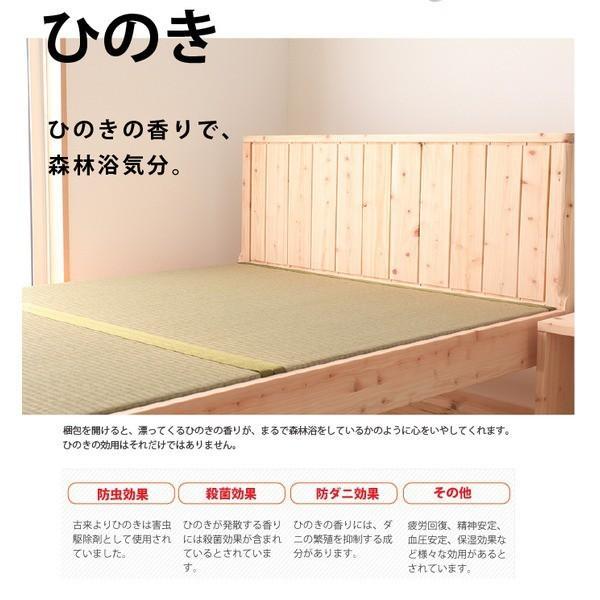 国産 ひのきベッド セミダブル フレームのみ (大)|shingu-yumenozikan|02