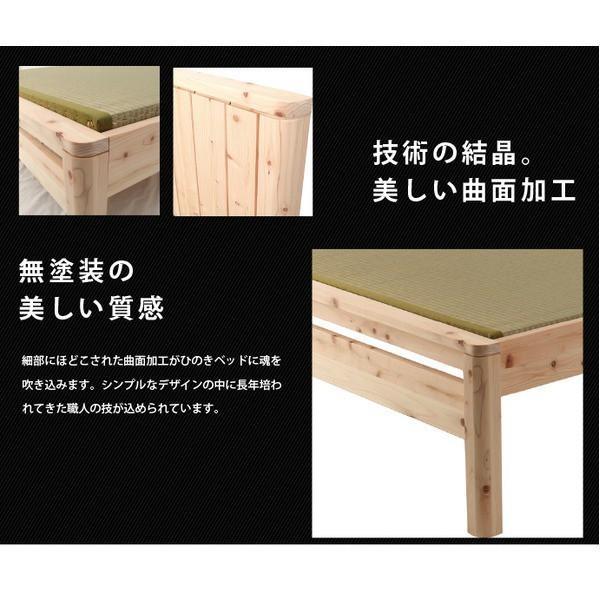 国産 ひのきベッド セミダブル フレームのみ (大)|shingu-yumenozikan|04