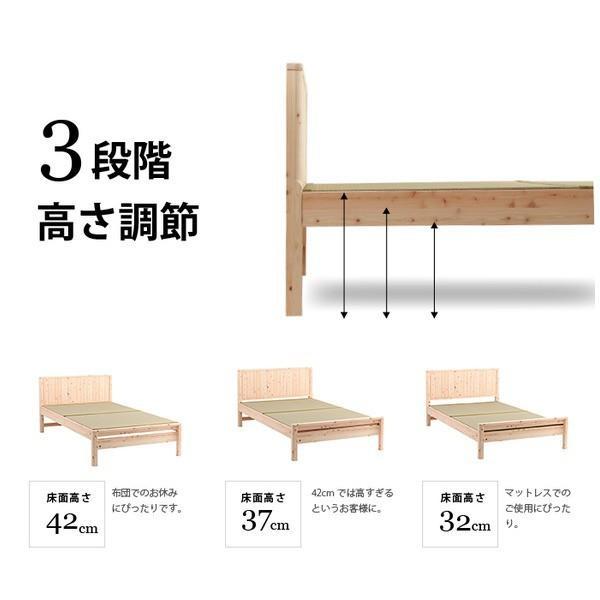 国産 ひのきベッド セミダブル フレームのみ (大)|shingu-yumenozikan|05