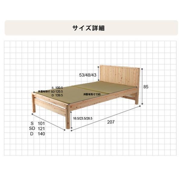 国産 ひのきベッド セミダブル フレームのみ (大)|shingu-yumenozikan|06