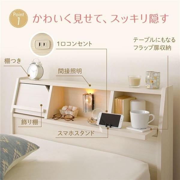 収納ベッド 『Lafran』 ラフラン 日本製 収納付き 引き出し付き 木製 照明付き 棚付き 宮付き セミダブル ベッドフレームのみ ダークブラウン|shingu-yumenozikan|02